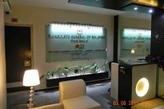 001 Malaysian Consulate